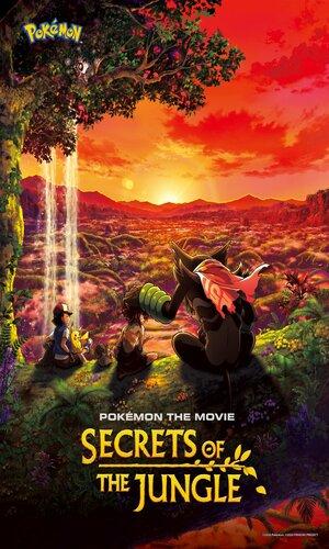 ดูหนังออนไลน์ฟรี โปเกมอน เดอะ มูฟวี่ (2020) : ความลับของป่าลึก